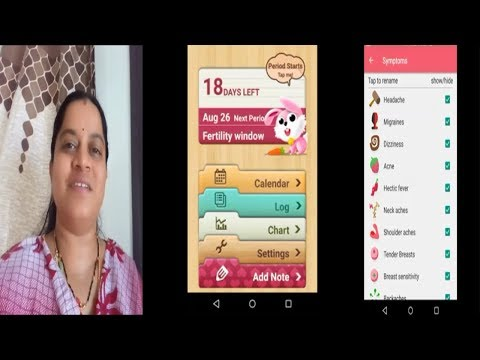 BEST APP FOR LADIES||#PERIOD TRACKER||OVULATION TRACKER||RAMA SWEET HOME