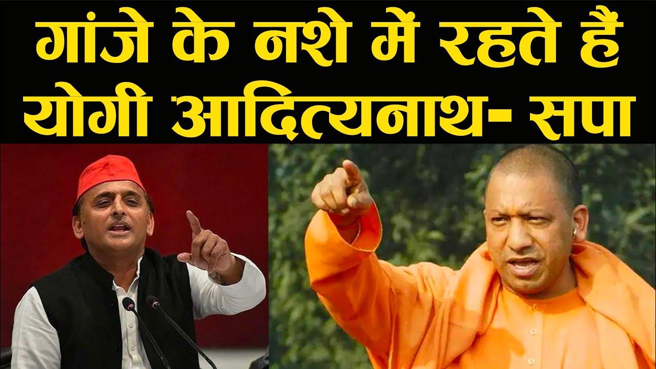 Download Samajwadi Party की नेत्री Poonam Maurya का Yogi Adityanath पर गंभीर आरोप   UP Election 2022
