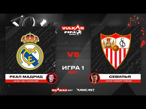 Mel Vs Klenoff [game 1, Bo1] MC VULKAN FIFA SERIES