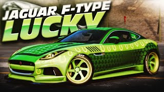 """OPUSZCZONY JAGUAR F-TYPE """"LUCKY"""" - Need for Speed: Payback"""