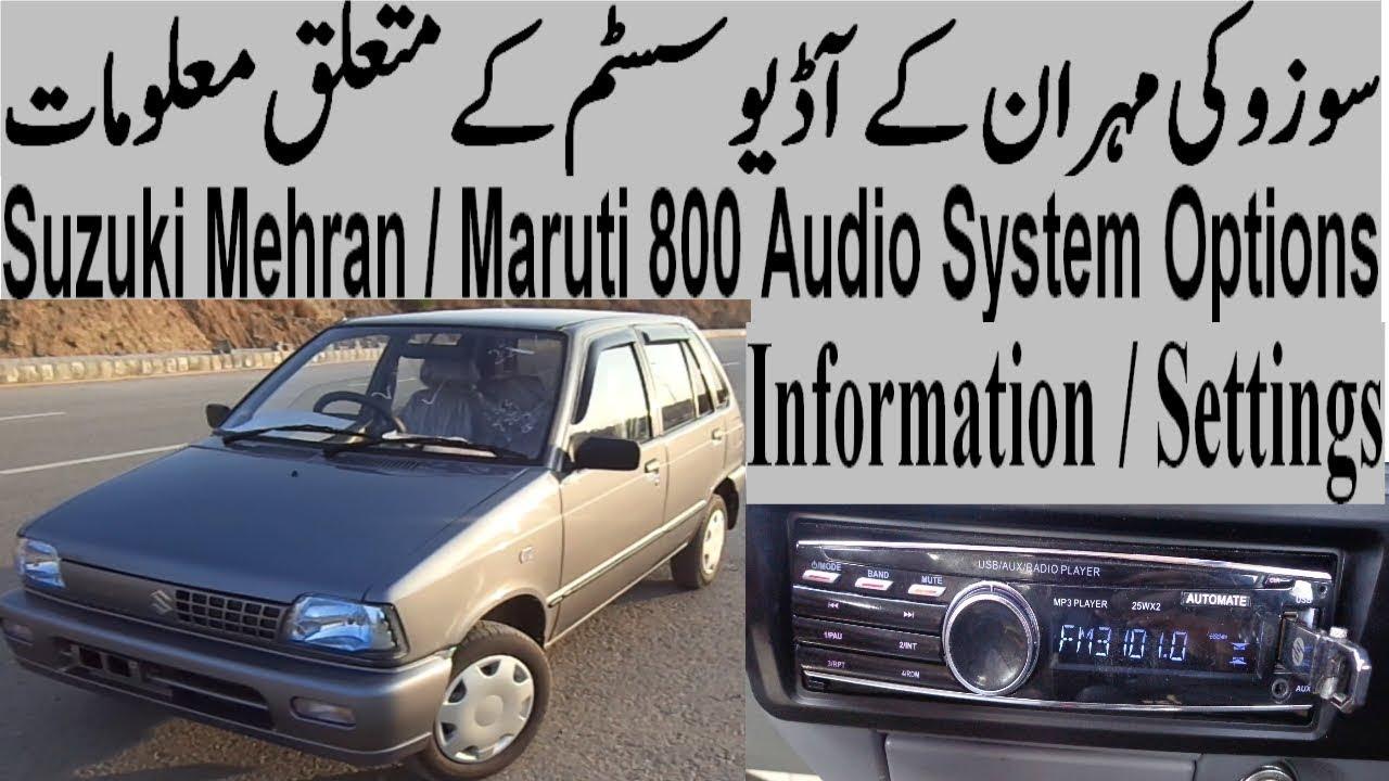 Suzuki Mehran Maruti 800 Audio System Explained  Setting