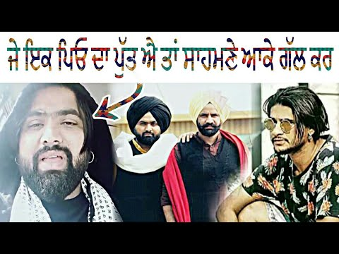 Rami Randhawa Reply To Vadda Grewal | Rami Randhawa | Prince Randhawa | Vadda Grewal | New Video