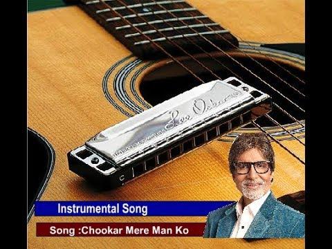 Chookar Mere Mann Ko Instrumental Song