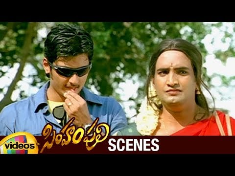 Santhanam Funny Comedy in Lady Getup | Simham Puli Telugu Movie Scenes | Singam Puli | Mango Videos
