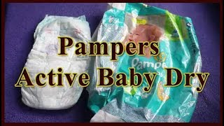 Подгузники Pampers Active Baby Dry 4. Отзыв