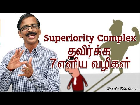 What is Superiority Complex? And how to deal it? Madhu Bhaskaran- Tamil motivation video