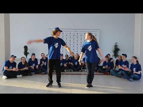 Видеоурок танцевальный флешмоб