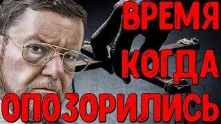 Евгений Сатановский 24.03.18 - Время, когда все опозорились 24.03.2018