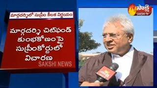 Undavalli Arun Kumar Face to Face || Comments On Ramoji Raoand#39;s Margadarsi || Sakshi TV