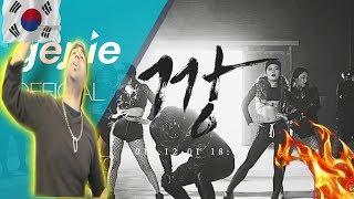 비 RAIN - 깡 GANG Official M/V | INDIAN REACTION TO KOREAN(k-pop) MUSIC