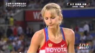 ロシア人美女アスリート 走り高跳び  スベトラーナ・シュコリナ Russian beauty athletes High Jump Svetlana Shkolina