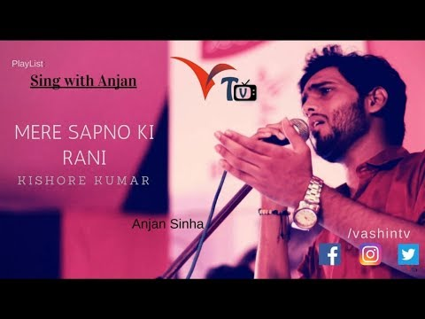 Acoustic Cover - Mere Sapno Ki Rani | Sing With Anjan | VTV