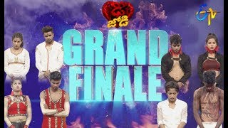 Dhee Jodi | Grand Finale | 11th September 2019 | Power Promo | ETV Telugu