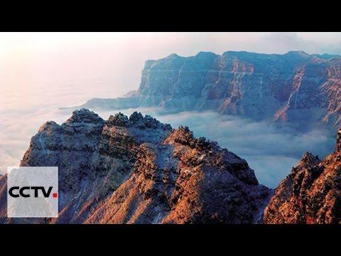La passe Nianzi, une passe imprenable dans les monts Taihang