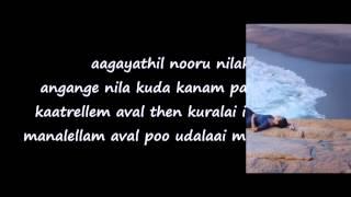 Netru Aval Irundhal Lyrics - Mariyaan Song