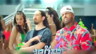 Nicky Jam, Steve Aoki - Jaleo  Dj Nev - V  Dj Yunior