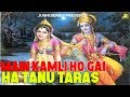 Download Purnima Sadhavi Bhajan || Main Kamli Ho Gai Ha Tanu taras || Shri Krishan Bhajan MP3 song and Music Video