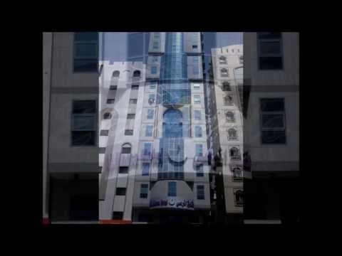 Almarsa Hotel Makkah فندق المرسى مكة المكرمة - الدورادو للسياحة مصر