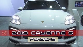 2019 Porsche Cayenne S - Exterior And Interior - 2019 Quebec Auto Show