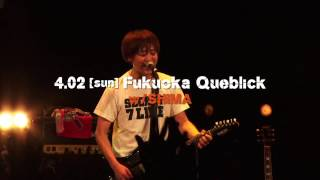 SECRET 7 LINE『TENDER HOMEWARD TOUR』trailer