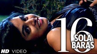 SOLAH BARAS KI VIDEO SONG SIXTEEN | IZABELLE LEITE, MEHAK MANWANI, WAMIQA GABBI, HIGHPHILL MATHEW