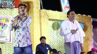 Latest Marwadi Comedy Video 2017 | Bheru Baregama | Prince Birthday Live Program | Dev Music | 1080p