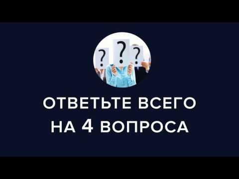 Принятие решения  | риэлтор Оренбург