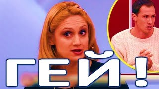Карина Мишулина раскрыла грязный секрет Тимура Еремееева!