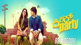 Belageddu Song BGM Ringtone | Rakshith Shetty | Rashmika Mandanna | Kirik Party | Kannada Songs