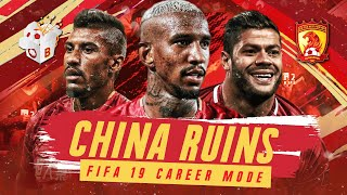 FIFA 19 CHINA RUINS FOOTBALL CAREER MODE EP 1: BRINGING CHINA TO ENGLAND?!