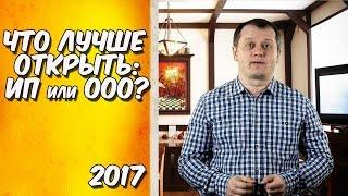 видео Бизнес-план магазина стройматериалов в России