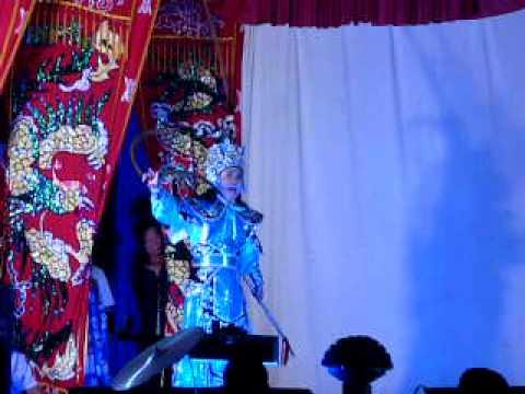 Luu Kim Dinh  1 BAc Lieu  Vu Linh  Thoai My
