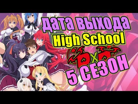 High School DxD & Date A Live Crossover RPG News/Update - Fantasia Re:Build from YouTube · Duration:  3 minutes 26 seconds