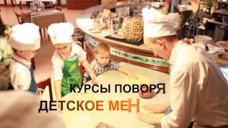 Итальянский ресторан Бабене, Киев, ул. Кутузова 18/7