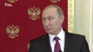 Путин: химическая атака в Идлибе — провокация
