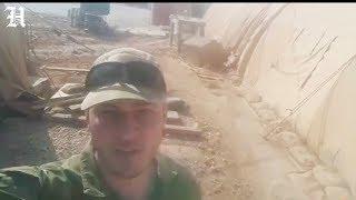 Русские на американской военной базе в Сирии Манбидж