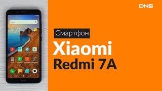 Распаковка смартфона Xiaomi Redmi 7A  / Unboxing Xiaomi Redmi 7A