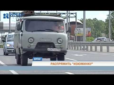 До конца года в Перми выпрямят четыре участка шоссе Космонавтов