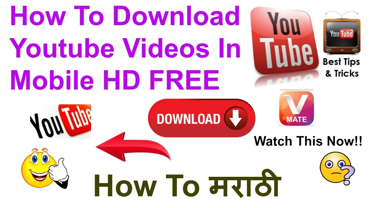 How To Download Youtube Videos In Mobile Hd Free