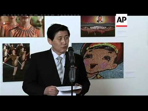 Opening of joint photo exhibit by AP and Korean Central News Agency