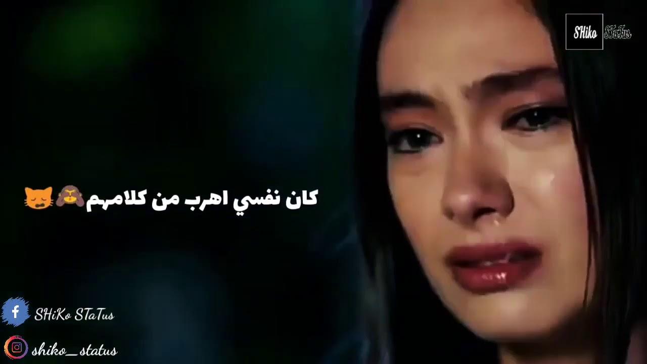 اصاله جابو سيرته حاله واتس 2019