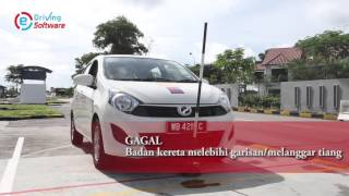 Auto Driving License Ramp