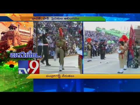 Beating Retreat ceremony at Wagah Border on the eve of Independence Day - TV9