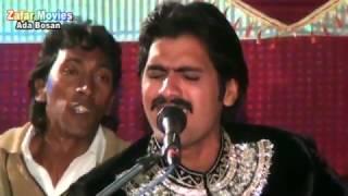 Bhul Bakhshawan Aeyan (WAJID ALI BAGDADI)WEDDIND MALIK SHOAIB BOSAN/SANWALE BOSAN 03022069804