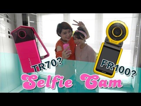 自拍神器大評比 Selfie Cameras Review Casio TR70/FR100 & iPhone 7 Test   沛莉 Peri