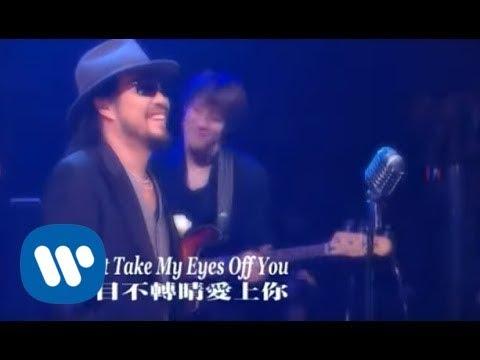 張菲 Chang Faye - Can't Take My Eyes Off You 目不轉睛愛上你 (official官方完整版MV)