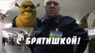 быдло охранник на казанском