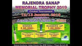 RAJENDRA SANAP MEMORIAL TROPHY 2019
