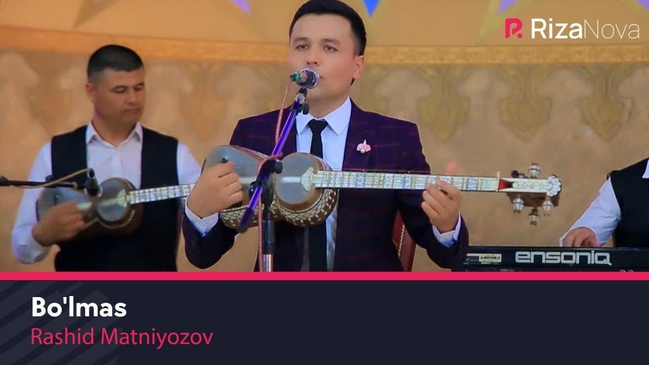 Rashid Matniyozov - Bo'lmas | Рашид Матниёзов - Булмас (VIDEO)