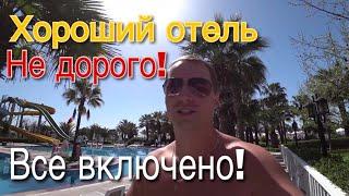 Турция Хорошии отель не дорого Палома Океана Сиде 5 зве зд Все включено На Море с Детьми и без